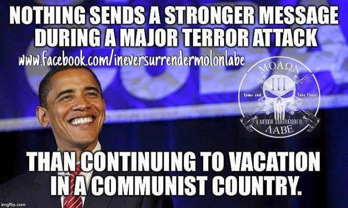communist 750